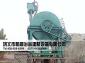 广州离心选矿机该设备得到了完美的改善gh